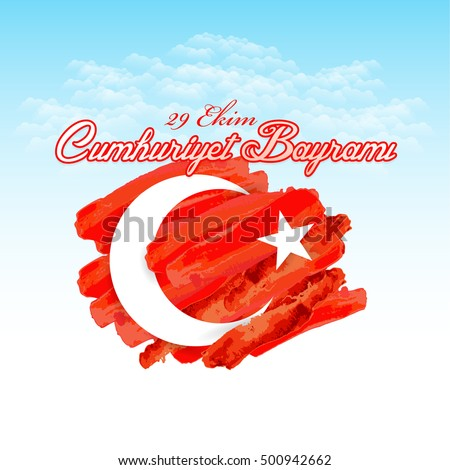 "Turkey National Celebration Card, Badge, Banner or Poster Vector Design - English ""Republic Day, October 29"