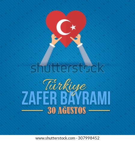 """Turkey Victory Day Concept Celebration Card and Greeting Message Poster, Background, Web Banner or Badges. Hands Hold Heart Style Flag - English """"Victory Day, August 30""""  - stock vector"""