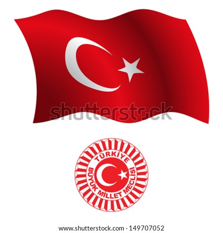 turkey wavy flag and coat of arm against white background, vector art illustration, image contains transparency