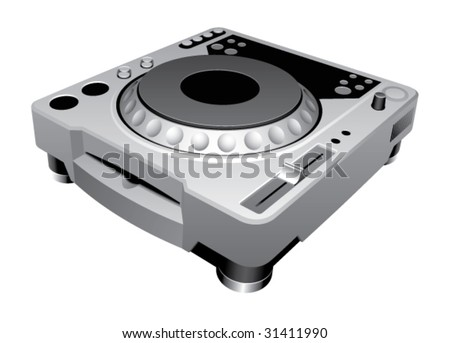 Turntable on a white background - stock vector