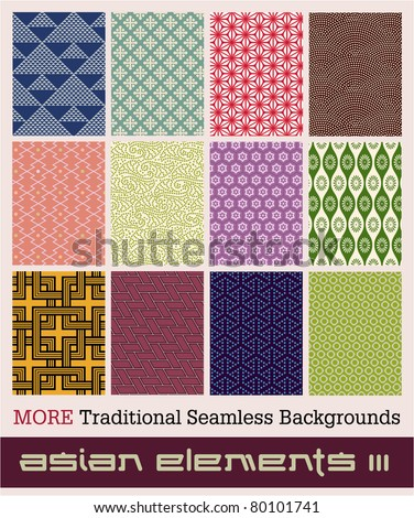 Twelve MORE traditional Japanese seamless patterns with geometric and nature themes. - stock vector