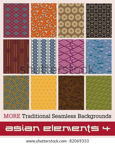 Twelve traditional Japanese seamless patterns with geometric and nature themes. - stock vector
