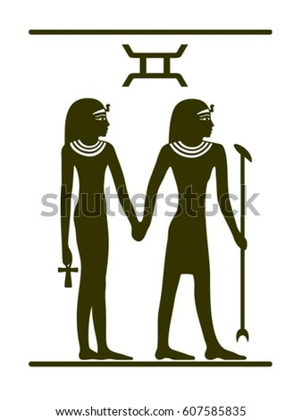 Twins Gemini Zodiac Symbol Egyptian Style Stock Photo Photo Vector