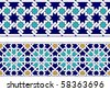Two Arabic geometric ornamental border - stock vector