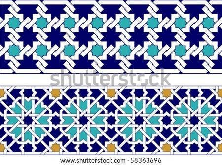 Two Arabic geometric ornamental border - stock vector