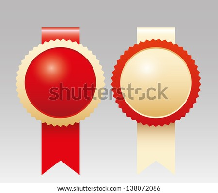 Two blank awards. Vector