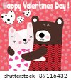 Two cute Teddy bears in love - stock vector