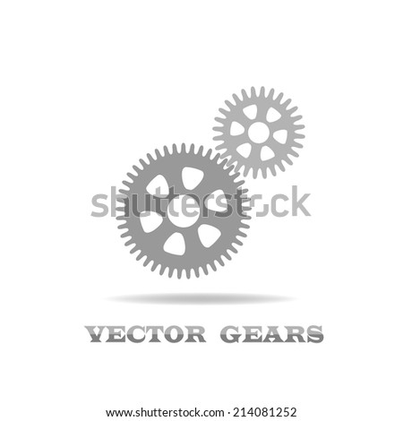 Two light gear on a white isolated background. The design element. - stock vector