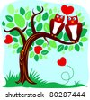 Two owls in love kissing on a branch, stylized vector - stock vector