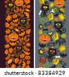 Two seamless vertical patterns with black cat, leaves and pumpkins. Vector Halloween texture. - stock vector