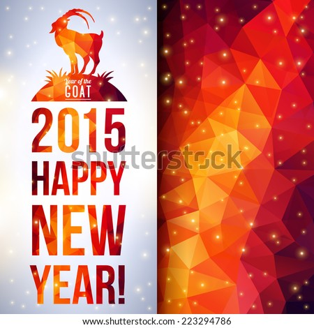 Two sides flyer with geometric pattern goat. Vector illustration. Chinese astrological sign. New Year 2015. Shining background made up from triangles. - stock vector