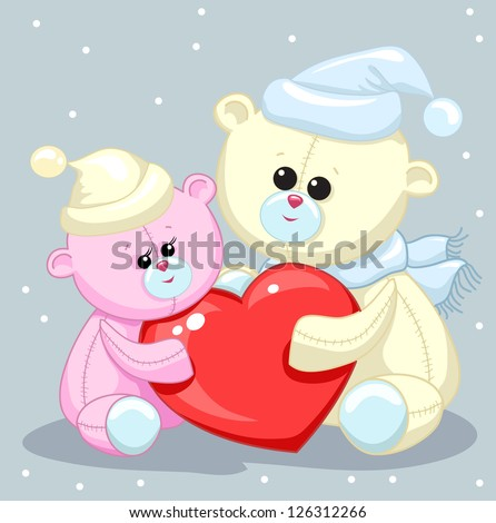 two toy teddy bear with a heart