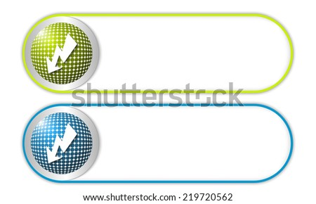 two vector buttons with grid and flash - stock vector