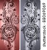 Two versions of the ornamental composition in color. - stock vector