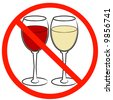 two wine glasses with not allowed symbol - drinking prohibited - vector - stock vector