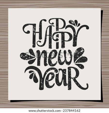 Typographic design template for a greeting card. Happy New Year 2015. - stock vector
