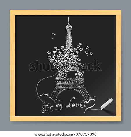 Typographical Retro Style Poster With Paris Symbols in Fly Hearts - stock vector