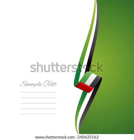 UAE right side brochure cover vector - stock vector