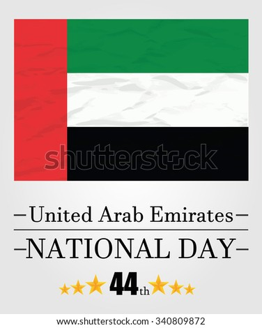 UAE 44th National Day - stock vector