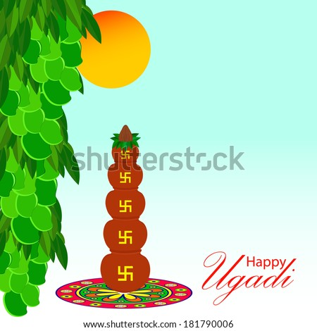 Ugadi and Gudi Padwa The New Year's Day for the people of the Deccan region of India celebrated by Indian people Kannada Telugu, Konkani/Marathi.Eps10