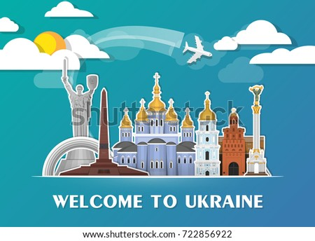 Ukraine Landmark Global Travel And Journey Paper Background Vector Design Templateused For Your