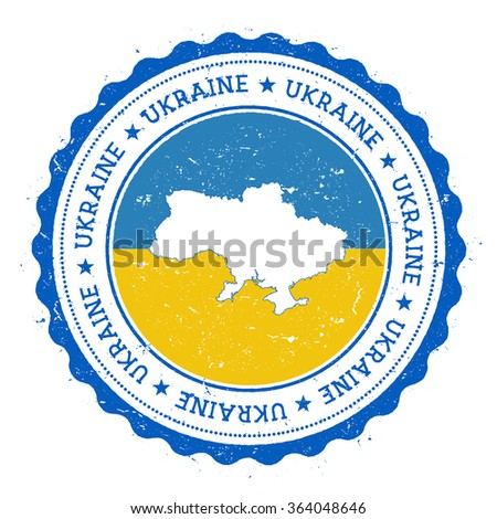 Ukraine map and flag in vintage rubber stamp of country colours. Grungy travel stamp with map and flag of Ukraine, vector illustration - stock vector