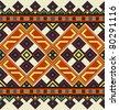 Ukrainian ethnic seamless ornament, #40, vector - stock vector