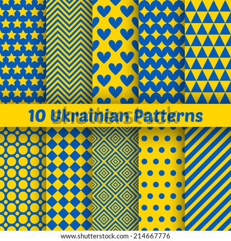 Ukrainian geometric seamless patterns. Vector set for patriotic design. Blue and yellow colors. - stock vector