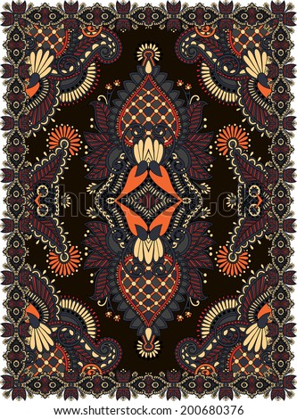 Persian Carpet Pattern Vector Free Vidalondon
