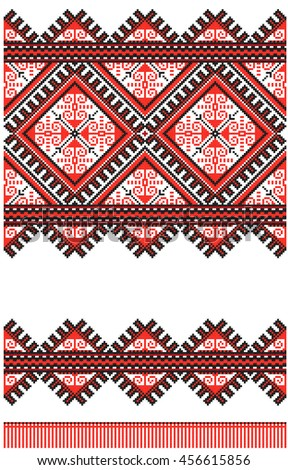 Ukrainian towel with ornament in vector