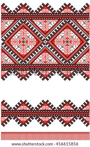 Ukrainian towel with ornament in vector - stock vector