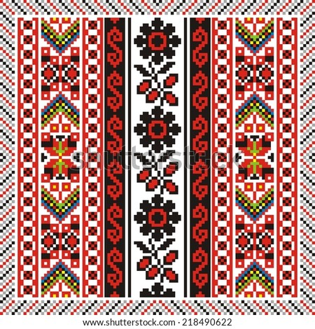 Ukrainian vector pattern for embroidery cross decoration and paper media