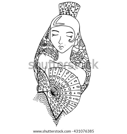 Uncolored Vector Spanish Girl Doodle Style Stock Vector 431076385 ...