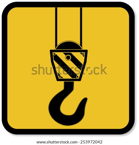 Under construction web icon, yellow squared button - vector drawing isolated on white background