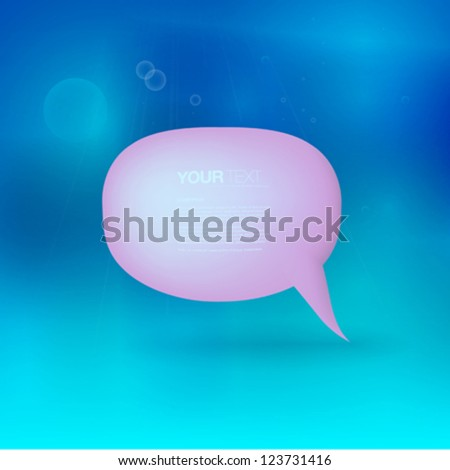 Underwater 3d speech bubble with your text - stock vector