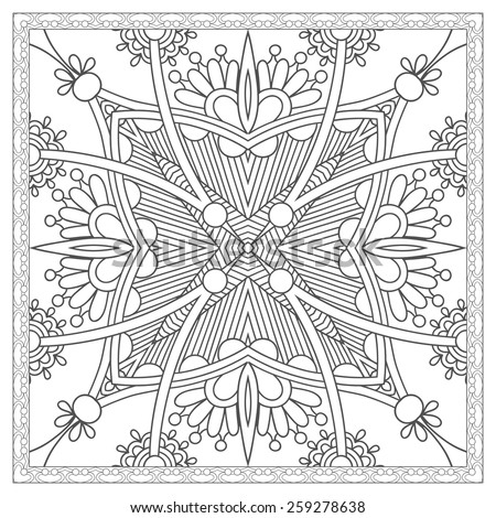 Unique Coloring Book Square Page Adults Stock Vector 259278638 ...