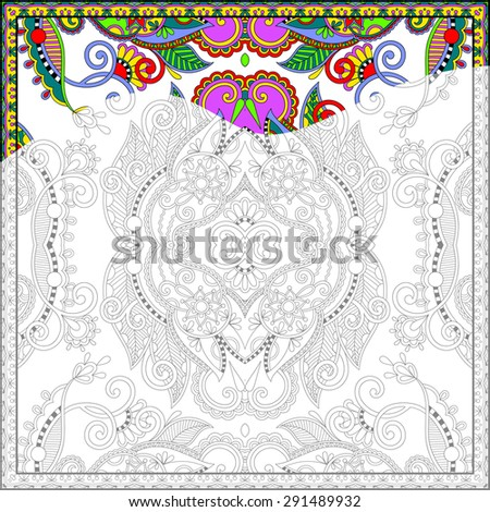 Unique Coloring Book Square Page Adults Stock Vector 291489932