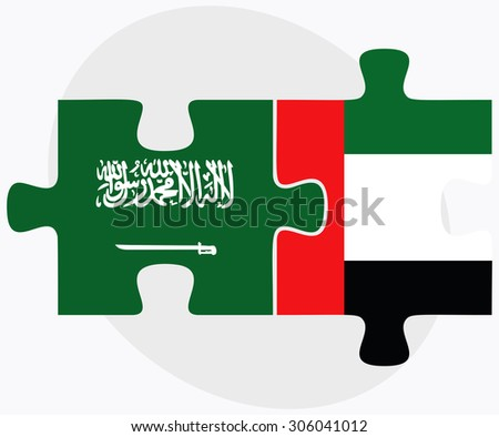 United Arab Emirates and Saudi Arabia Flags in puzzle isolated on white background - stock vector