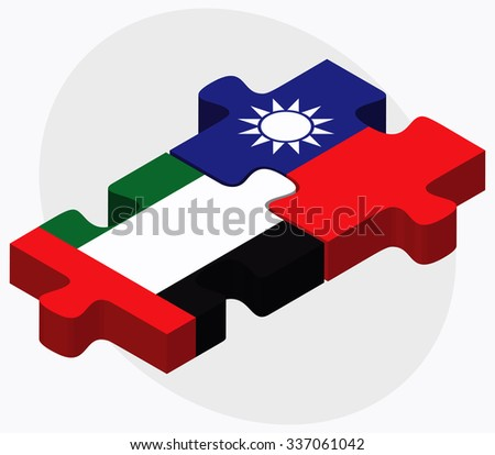 United Arab Emirates and Taiwan Flags in puzzle isolated on white background - stock vector