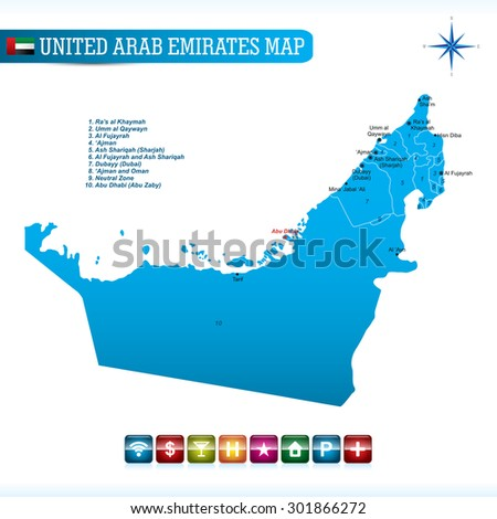 United Arab Emirates Blue Map - stock vector