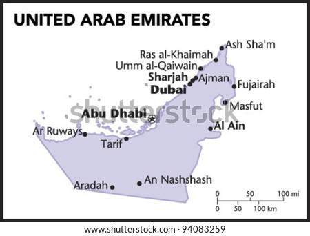 United Arab Emirates Country Map - stock vector