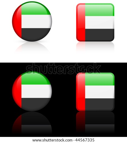 United Arab Emirates Flag Buttons on White and Black Background Original Vector Illustration AI8 Compatible