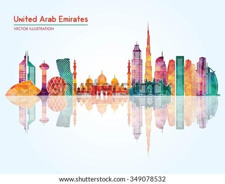 United Arab Emirates skyline detailed silhouette. Vector illustration - stock vector