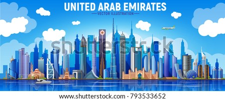 United Arab Emirates skyline with panorama in sky background. Vector Illustration. Business travel and tourism concept with modern buildings. Image for banner or web site.