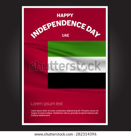 United Arab Emirates UAE Independence Day poster - stock vector