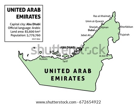 United arab emirates uae map outline stock vector 672654922 united arab emirates uae map outline vector country map with main cities and altavistaventures Image collections