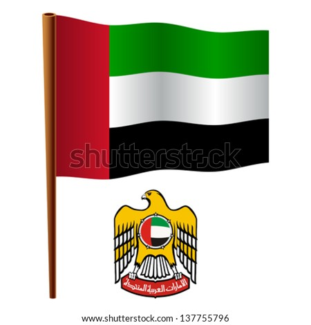 united arab emirates wavy flag and coat of arm against white background, vector art illustration, image contains transparency - stock vector