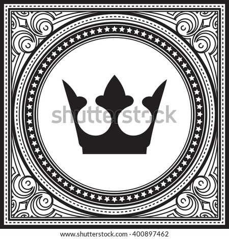 Unusual, decorative lace ornament, square vintage frame with crown in round middle place. - stock vector