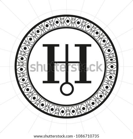 Uranus Symbol Background Bohemian Style Your Stock Vector 1086710735