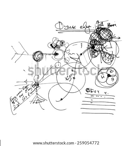 Urban architecture plan abstract sketch. - stock vector